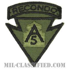 第5軍リコンドースクール(5th Army Recondo School)[サブデュード/カットエッジ/パッチ/中古1点物]の画像