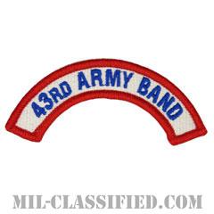 第43音楽隊タブ(43rd Army Band Tab)[カラー/メロウエッジ/パッチ]の画像