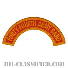 第44音楽隊タブ(44th Army Band Tab)[カラー/メロウエッジ/パッチ]の画像