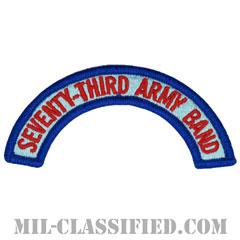 第73音楽隊タブ(73rd Army Band Tab)[カラー/メロウエッジ/パッチ]の画像