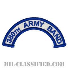 第380音楽隊タブ(380th Army Band Tab)[カラー/メロウエッジ/パッチ]の画像