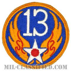 第13空軍(13th Air Force)[カラー/カットエッジ/パッチ]の画像