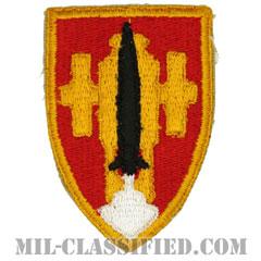 砲兵ミサイル学校(Artillery & Missile School )[カラー/カットエッジ/パッチ]の画像