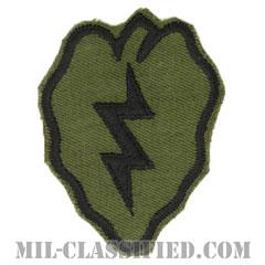 第25歩兵師団(25th Infantry Division)[サブデュード/カットエッジ/パッチ/1点物]の画像