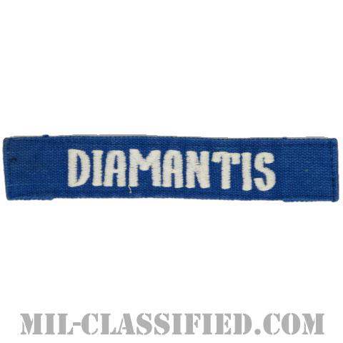 DIAMANTIS[カラー(ブルー)/刺繍/ネームテープ/パッチ/中古1点物]の画像
