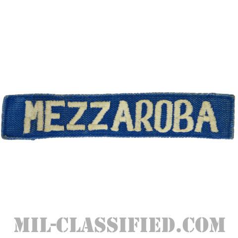 MEZZAROBA[カラー(ブルー)/刺繍/ネームテープ/パッチ/中古1点物]の画像