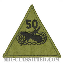 第50機甲師団(50th Armored Division)[サブデュード/メロウエッジ/パッチ]の画像