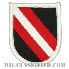 第5特殊部隊群 (タスクフォースレバノン)(5th Special Forces Group, Task Force Lebanon)[カラー/メロウエッジ/ベレーフラッシュパッチ]の画像
