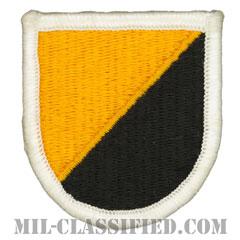 レンジャー部隊(Ranger Department)[カラー/メロウエッジ/ベレーフラッシュパッチ]の画像