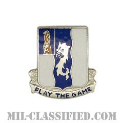 第50歩兵連隊(50th Infantry Regiment)[カラー/クレスト(Crest・DUI・DI)バッジ]の画像