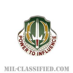 第3心理作戦大隊(3rd Psychological Operations Battalion)[カラー/クレスト(Crest・DUI・DI)バッジ]の画像