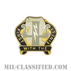 第1心理作戦大隊(1st Psychological Operations Battalion)[カラー/クレスト(Crest・DUI・DI)バッジ]の画像