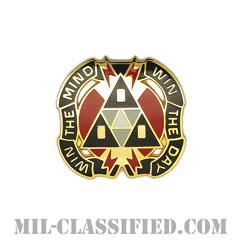 第9心理作戦大隊(9th Psychological Operations Battalion)[カラー/クレスト(Crest・DUI・DI)バッジ]の画像