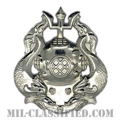 潜水員章 (最上級)(Diver Badge, Master)[カラー/鏡面仕上げ/バッジ]の画像