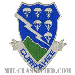 第506歩兵連隊(506th Infantry Regiment)[カラー/カットエッジ/パッチ/レプリカ]の画像