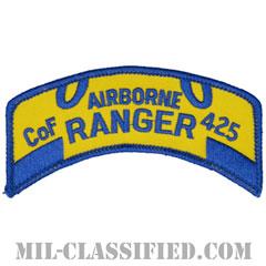 第425歩兵連隊F中隊(F Company (LRS), 425th Infantry Regiment)[カラー/メロウエッジ/パッチ/レプリカ]の画像