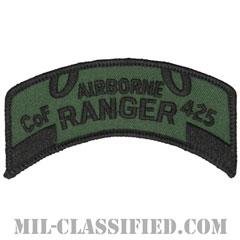 第425歩兵連隊F中隊(F Company (LRS), 425th Infantry Regiment)[サブデュード/メロウエッジ/パッチ/レプリカ]の画像