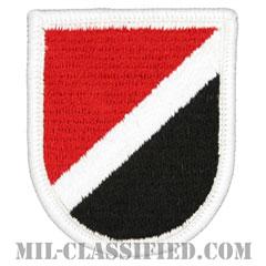 第6特殊部隊群(6th Special Forces Group)[カラー/メロウエッジ/ベレーフラッシュパッチ]の画像