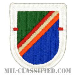 第75レンジャー連隊第1大隊(1st Battalion, 75th Infantry Ranger Regiment)[カラー/メロウエッジ/ベレーフラッシュパッチ(-2001)]の画像