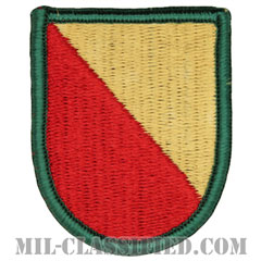第528支援大隊(528th Support Battalion)[カラー/メロウエッジ/ベレーフラッシュパッチ]の画像