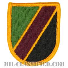 特殊作戦支援コマンド(Special Operations Support Command)[カラー/メロウエッジ/ベレーフラッシュパッチ]画像