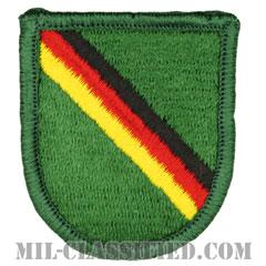 第10特殊部隊群(1st Battalion, 10th Special Forces Group)[カラー/メロウエッジ/ベレーフラッシュパッチ]の画像