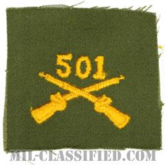 第501歩兵連隊歩兵科章(501st Infantry Regiment)[カラー/兵科章/パッチ/1点物]の画像
