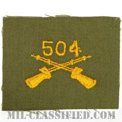 第504歩兵連隊歩兵科章(504th Infantry Regiment)[カラー/兵科章/パッチ/1点物]の画像