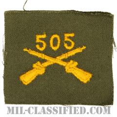 第505歩兵連隊歩兵科章(505th Infantry Regiment)[カラー/兵科章/パッチ/1点物]の画像