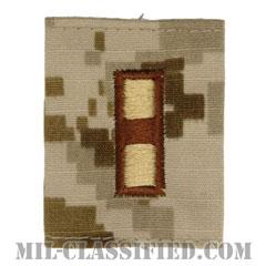 准尉 (WO-1)(Warrant Officer 1)[NWU Type2(AOR1)/ユニフォーム・パーカー用スライドオン階級章]の画像