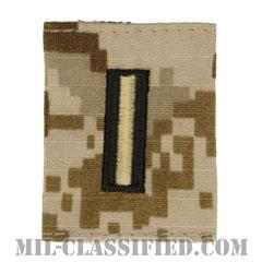 准尉 (CWO-5)(Chief Warrant Officer 5)[NWU Type2(AOR1)/ユニフォーム・パーカー用スライドオン階級章]の画像