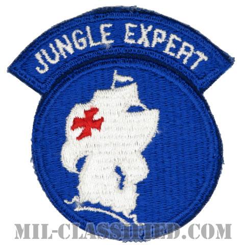 ジャングル作戦訓練センター(ジャングルエキスパート)(Jungle Operations Training Center, Jungle Expert)[カラー/カットエッジ/パッチ]の画像