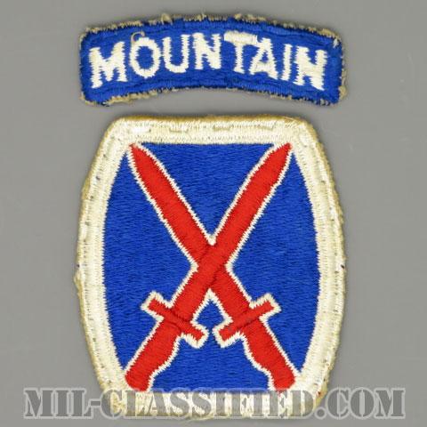 第10山岳師団(10th Mountain Division)[カラー/カットエッジ/パッチ/マウンテンタブ付/中古1点物]の画像