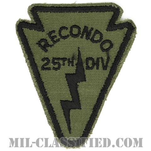 第25歩兵師団リコンドースクール(25th Infantry Division Recondo School)[サブデュード/カットエッジ/パッチ/1点物]の画像