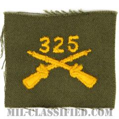 第325歩兵連隊歩兵科章(325th Infantry Regiment)[カラー/兵科章/パッチ/1点物]の画像