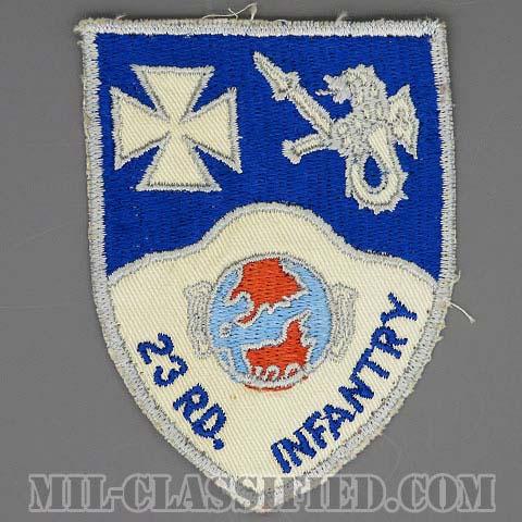 第23歩兵連隊(23rd Infantry Regiment)[カラー/カットエッジ/パッチ/中古1点物]の画像