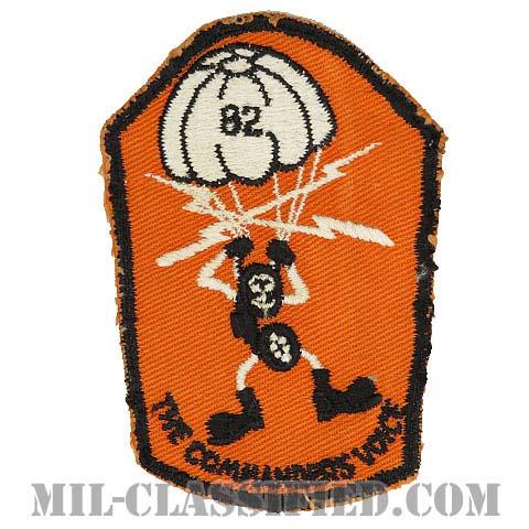 第82空挺通信大隊(82nd Airborne Signal Battalion)[カラー/カットエッジ/パッチ/中古1点物]の画像