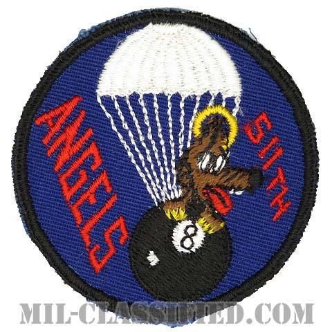 第511空挺歩兵連隊(511th Airborne Infantry Regiment)[カラー/カットエッジ/パッチ/1点物]の画像