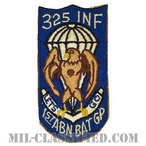 第325空挺歩兵連隊(325th Airborne Infantry Regiment)[カラー/カットエッジ/パッチ/1点物]の画像