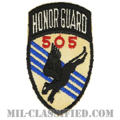 第505空挺歩兵連隊(505th Airborne Infantry Regiment)[カラー/カットエッジ/パッチ/1点物]の画像