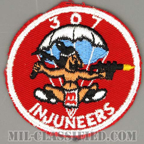 第307空挺工兵大隊(307th Airborne Engineer Battalion)[カラー/カットエッジ/パッチ/1点物]の画像
