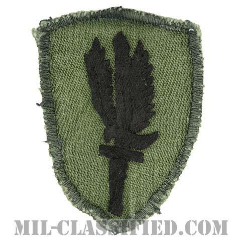 第1航空旅団(1st Aviation Brigade)[サブデュード/カットエッジ/パッチ/ローカルメイド/中古1点物]の画像