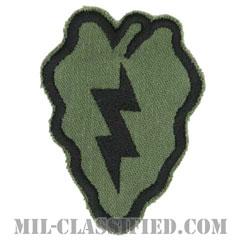 第25歩兵師団(25th Infantry Division)[サブデュード/カットエッジ/パッチ/レプリカ]の画像