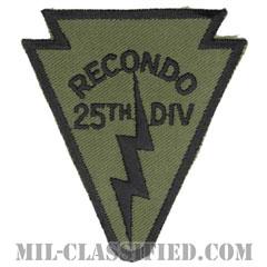 第25歩兵師団リコンドースクール(25th Infantry Division Recondo School)[サブデュード/カットエッジ/パッチ/レプリカ]の画像