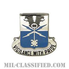 第533軍事情報大隊(533rd Military Intelligence Battalion)[カラー/クレスト(Crest・DUI・DI)バッジ]の画像