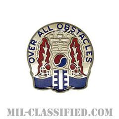 第565工兵大隊(565th Engineer Battalion)[カラー/クレスト(Crest・DUI・DI)バッジ]の画像