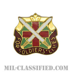 第85戦闘支援病院(85th Combat Support Hospital)[カラー/クレスト(Crest・DUI・DI)バッジ]の画像