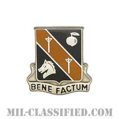 第40通信大隊(40th Signal Battalion)[カラー/クレスト(Crest・DUI・DI)バッジ]の画像