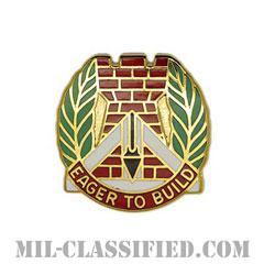 第329工兵グループ(329th Engineer Group)[カラー/クレスト(Crest・DUI・DI)バッジ]の画像