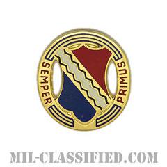 第1歩兵連隊(1st Infantry Regiment)[カラー/クレスト(Crest・DUI・DI)バッジ]の画像